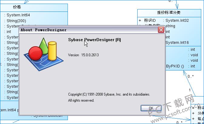 powerdesigner-3.png