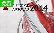 CAD 2014
