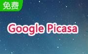 Google Picasa3.9