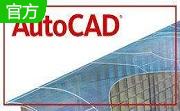 AutoCAD2010段首LOGO