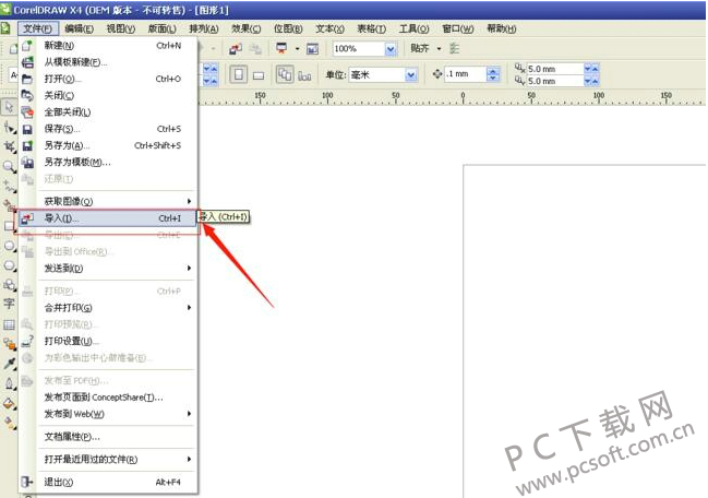 CorelDraw X4 简体中文官方版
