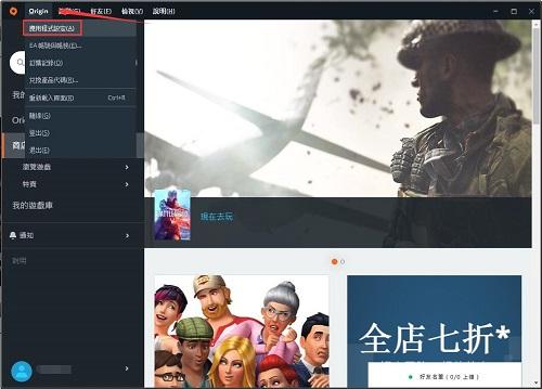 Origin橘子平台