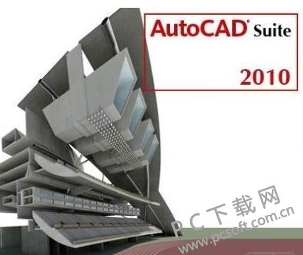 CAD2010