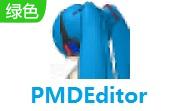 PMDEditor