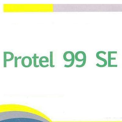 Protel99se绿色版