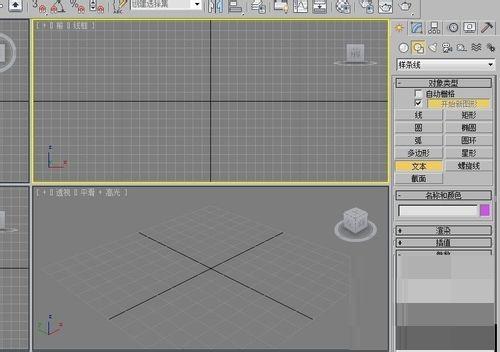 3Dmax2010制作立体的文字