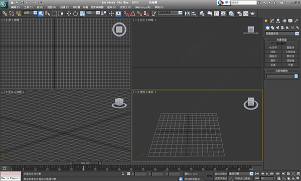 Autodesk 3ds Max 2012截图0