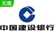 建行e路护航网银安全组件