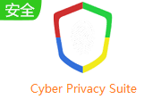 Cyber Privacy Suite段首LOGO