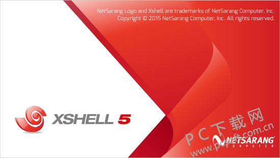 Xshell-2.png