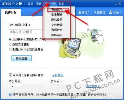 QQ20190219104441.jpg