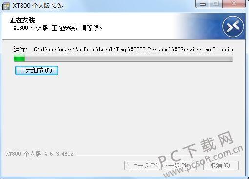 QQ20190219102628.jpg