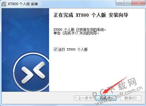 QQ20190219102657.jpg