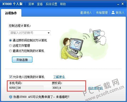 QQ20190219104357.jpg