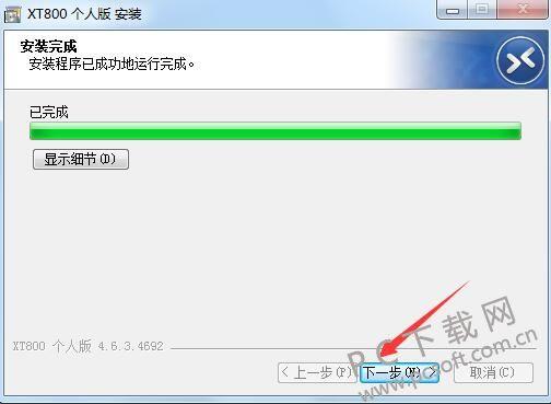 QQ20190219102646.jpg