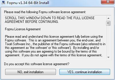 Fopnu(p2p文件传输软件) 1.29.1 官方版