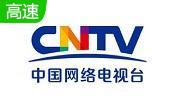 cntv客戶端