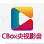 cntv-cbox网络电视客户端