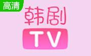 韩剧TV段首LOGO