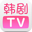 韩剧TV5.7.1 电脑版