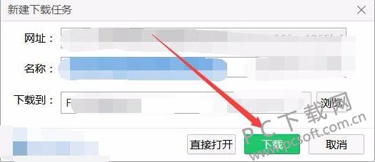 百度云盘下载文件速度慢的解决办法