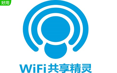 WiFi共享精灵段首LOGO