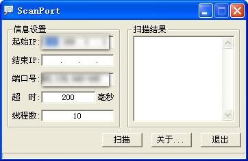 端口掃瞄器scanport