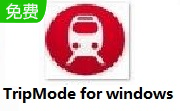 TripMode for windows段首LOGO