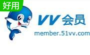 51vv視頻社區