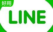 line软件