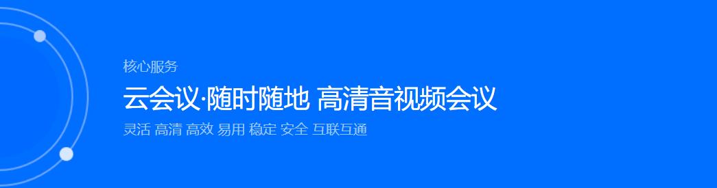 微信截图_20200211173330.png
