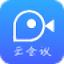 視信云會議 1.5.2 正式版