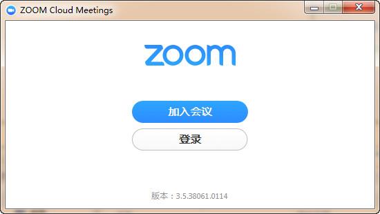 zoom视频会议软件截图0