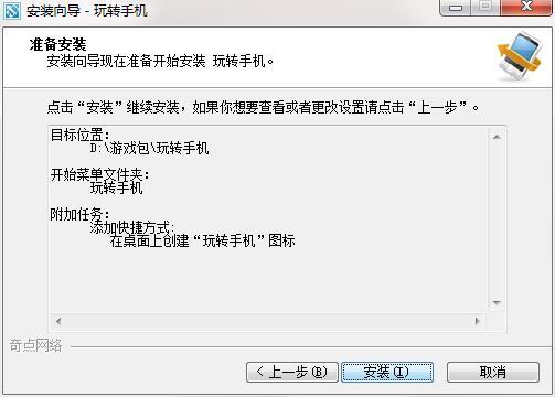QQ截图20200430110521.jpg