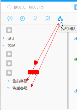 最新淘宝千牛工作平台如何使用(一)