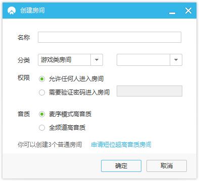 网易cc错误码416_网易CC直播下载-网易CC官方版下载-PC下载网
