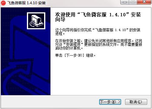QQ截图20200819165456.png