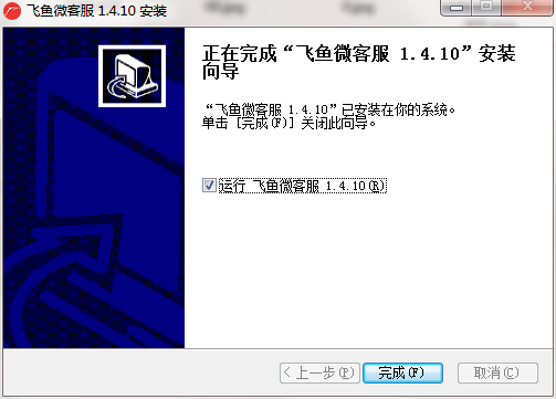 QQ截图20200819165549.png