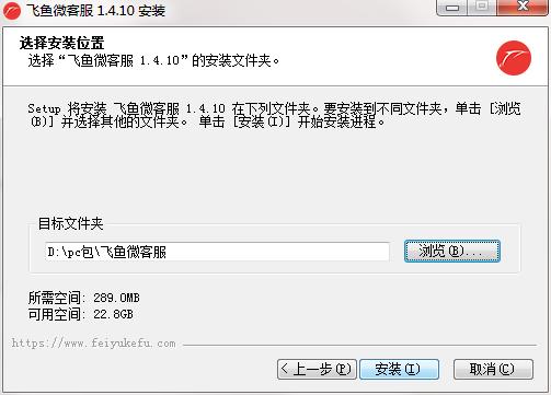 QQ截图20200819165509.png