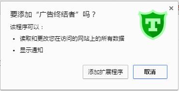 广告终结者-1.jpg
