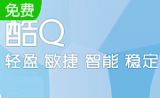 酷q机器人段首LOGO