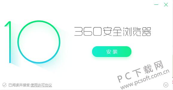 360抢票王