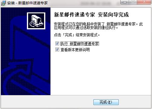 QQ截图20200623091032.png