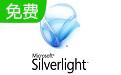 Microsoft Silverlight段首LOGO