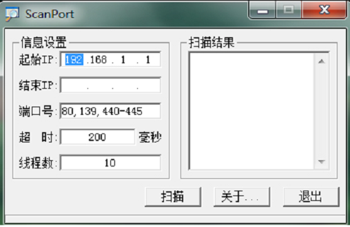 ScanPort截图0