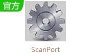 ScanPort段首LOGO