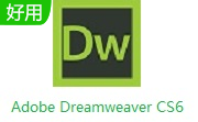 Adobe Dreamweaver CS6段首LOGO