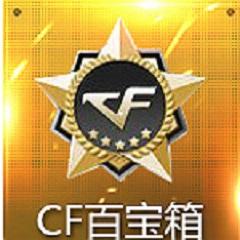 CF百宝箱3.7 官方版