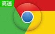 谷歌浏览器(Google Chrome)段首LOGO