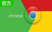 Google Chrome段首LOGO
